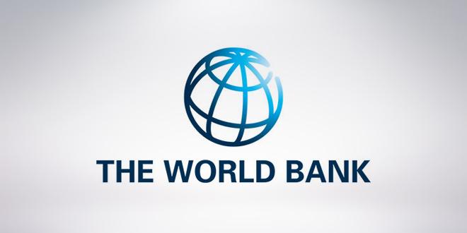 Светска Банка